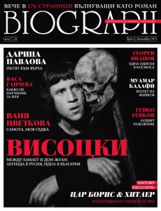 5-cover_02
